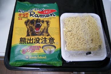 北海道熊出没注意ラーメン塩味のパッケージ正面