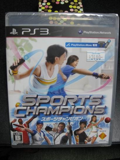 PlayStation Moveのスポーツチャンピョンのパッケージ
