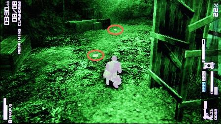暗視ゴーグルでクレイモア地雷を発見