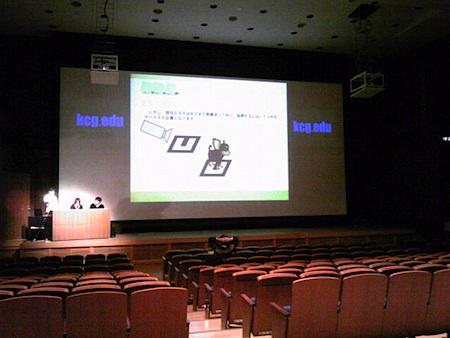 卒研リハーサル
