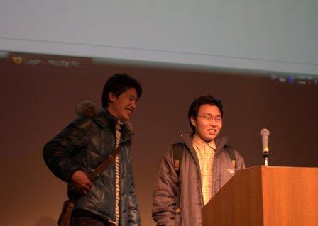 京都情報大学院大学