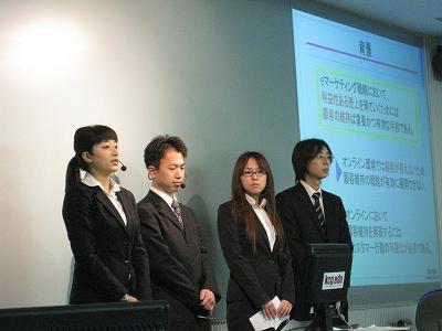 グループ発表-CRMチーム