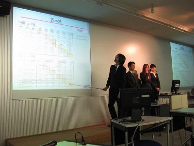 発表中2-CRMチーム
