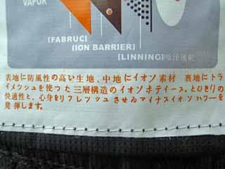 ヘンな日本語2