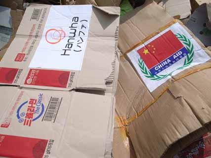 中国・韓国の支援