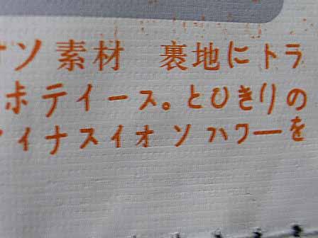 ヘンな日本語3