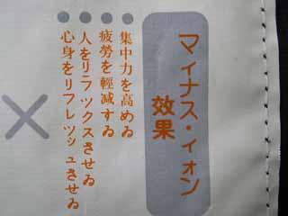 ヘンな日本語1