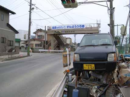 渡波小前歩道橋